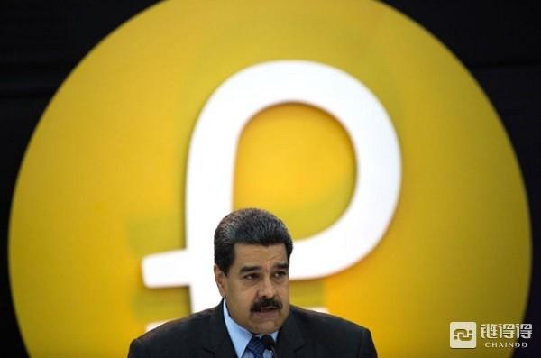 【每日一问】区块链救得了委内瑞拉吗?