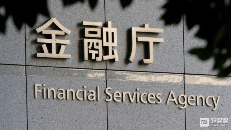 【独家】连发8道令,日本金融厅肃清虚拟货币交易市场