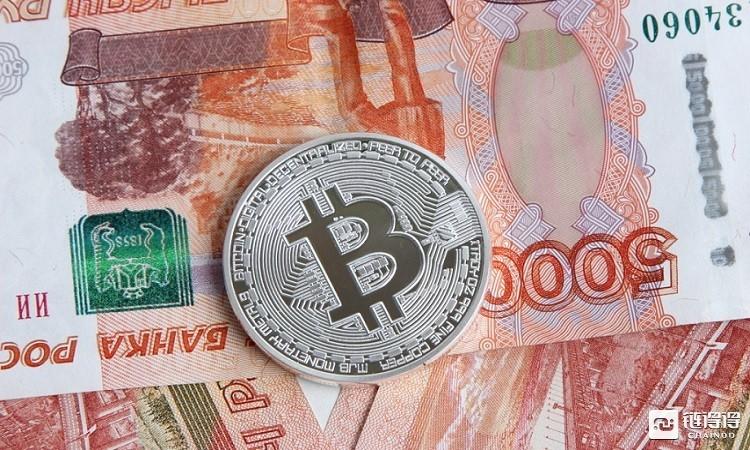 【链得得早报】印度央行因加密货币交易禁令遭起诉,首都高院通知应诉
