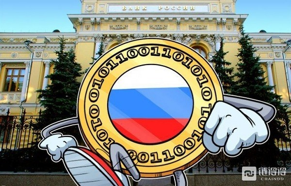【链得得晚报】俄罗斯联邦政府行政部门承诺支持监管ICO