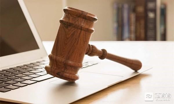 美国特拉华州拟修订法案,加速区块链技术应用