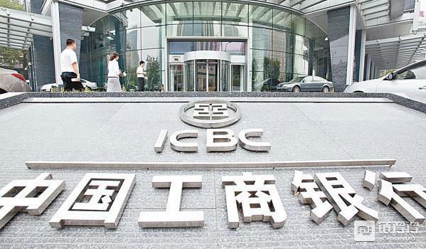 【链得得晚报】中国工商银行发布首个区块链专利