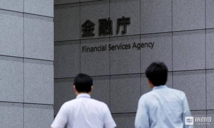 【独家】日本数币交易准入淘汰加速,中国公司或现入局机会