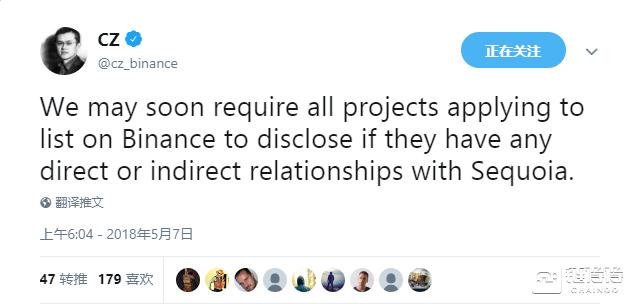 赵长鹏:上线币安项目都需披露是否与红杉资本有关,引发争议