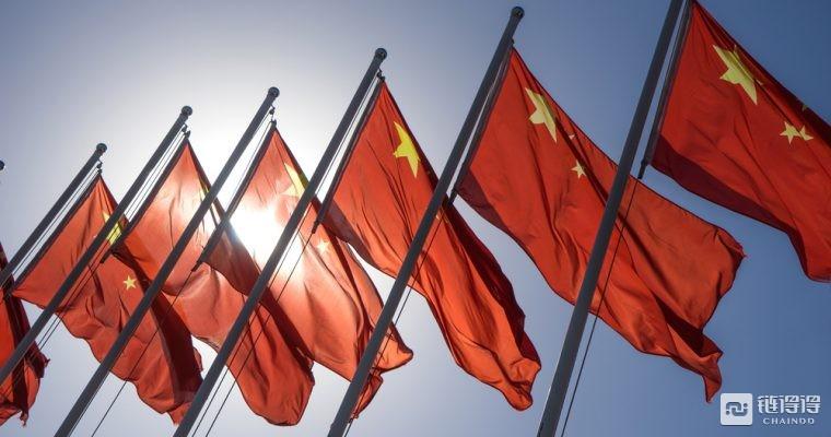经济参考报头版文章:力争把握区块链技术国际竞争先机