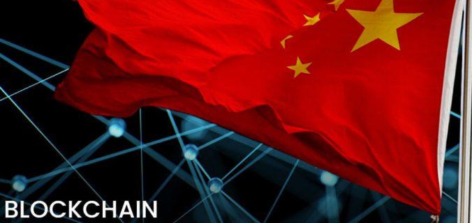 【链得得早报】央媒头版:力争把握区块链技术国际竞争先机