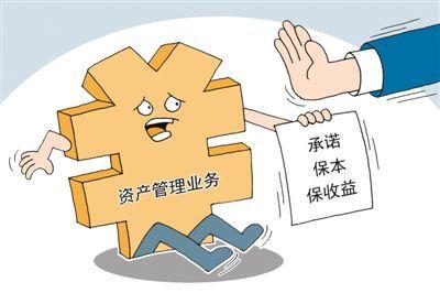 【得得专栏】李虹含:破题资管新规与金融科技对资管业务的影响
